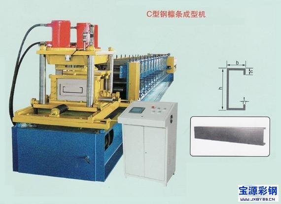 C型钢 机器