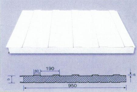 950mm平板